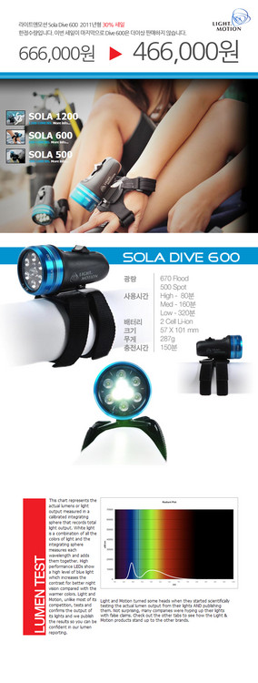 dive600.jpg